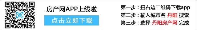 房产网app 640-100.jpg